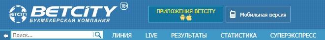 Главная страница сайта БК Бетсити
