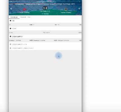мелбет приложение для андроид