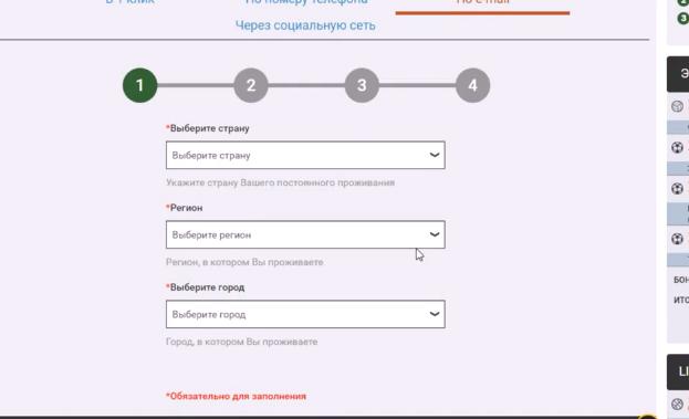 бк melbet регистрация