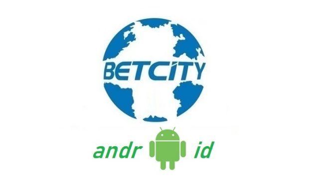 betcity бесплатно скачать